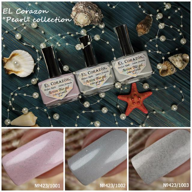 "New collection of El Corazon Active Bio-gel nail polishes: ""Pearl""!"