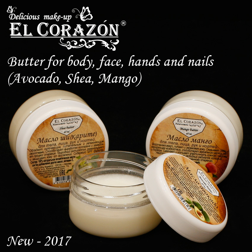New! 100% natural butters: shea, mango and avocado!