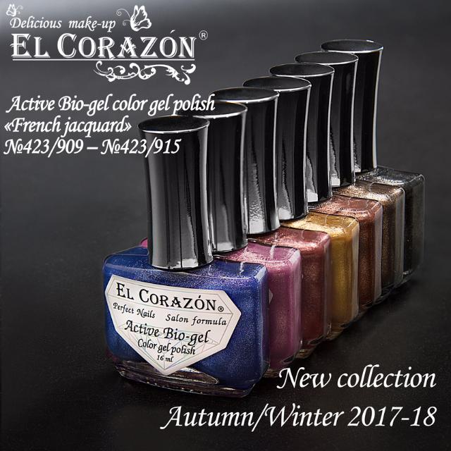 "New colors in El Corazon Active Bio-gel collection ""French Jacquard"" collection!"