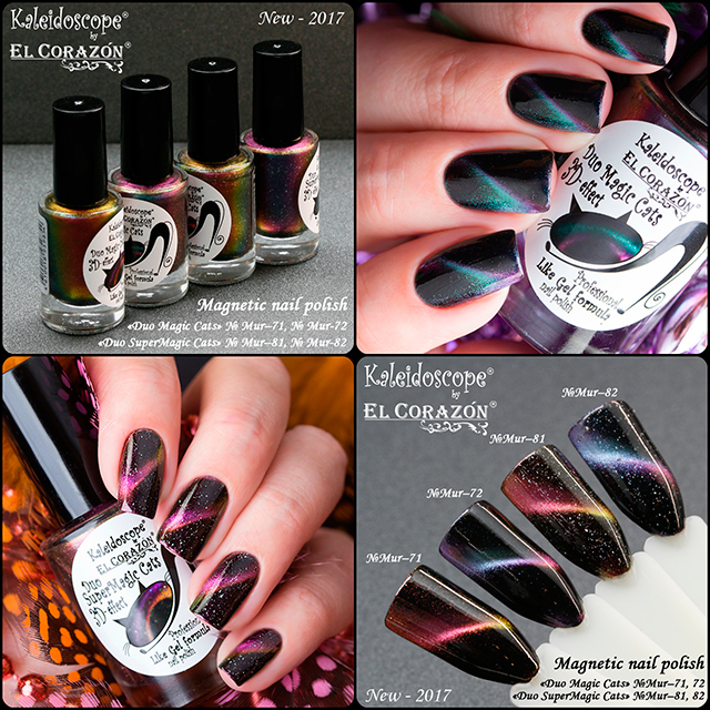 "New! Two Kaleidoscope nail polishes collections with duochrome magnetic pigment: ""Duo Magic Cats"" and ""Duo SuperMagic Cats""!"