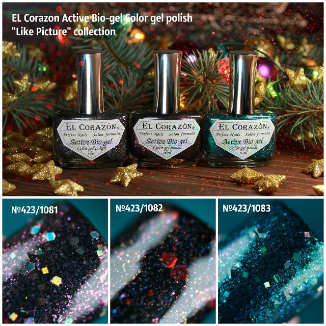 "New collection of El Corazon Active Bio-gel nail polishes: ""Like Picture""!"