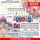 New El Corazon water decals! Restock of current collections, new designs and a new collection of holographic wated decals!