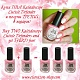 Buy two Kaleidoscope Cuticle Defenders and get third free!