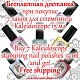 Buy 7 Kaleidoscope stmaping nail polishes 15 ml and get FREE SHIPPING!