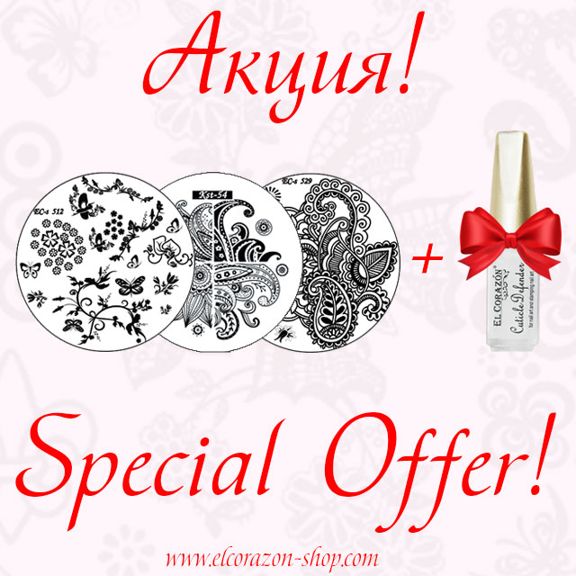 Special Offer continues! Buy 3 Kaleidoscope stamping disks and get Cuticle Defender for free!