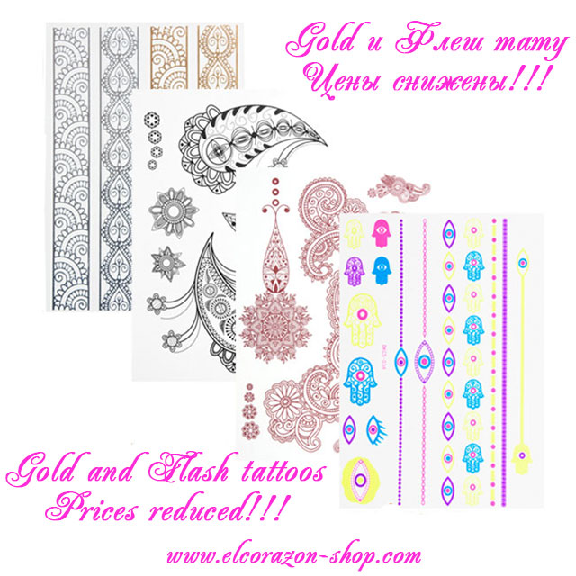 Prices reduced on Gold and Flash tattoos!