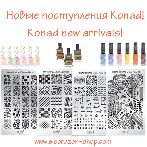 Konad new arrivals!!!