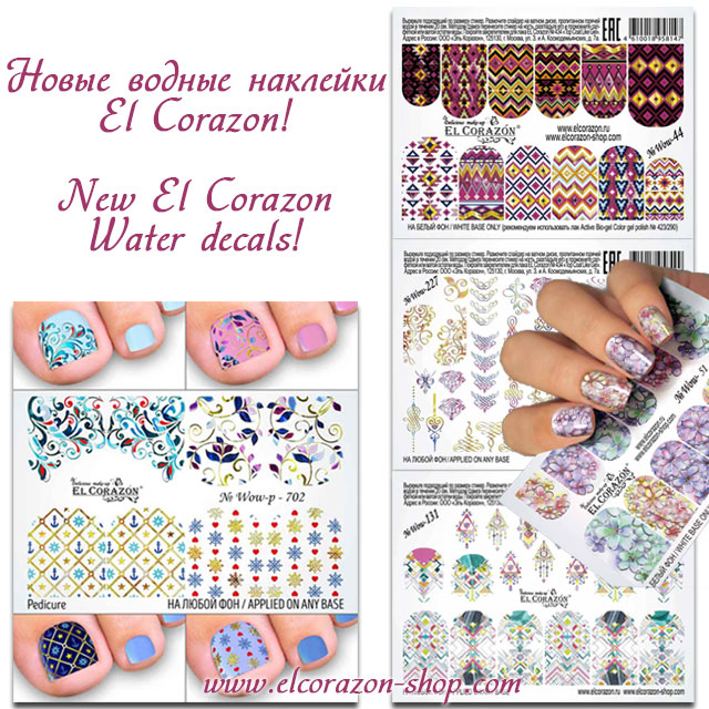 New! El Corazon Water decals!