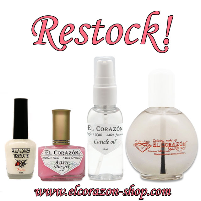 El Corazon Nail treatment restock!