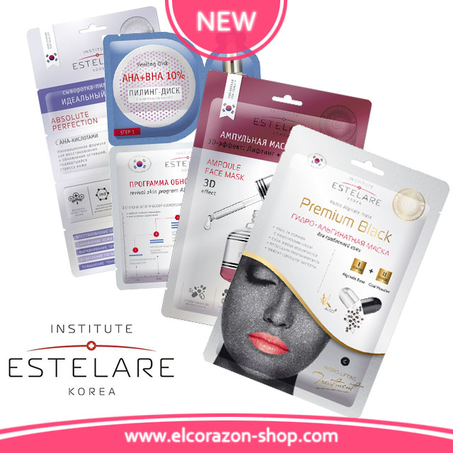 New! ESTELARE Face Masks and Serums!