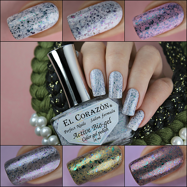 "New El Corazon Active Bio-gel collections: ""Space dreams"" and ""Star baths""!"