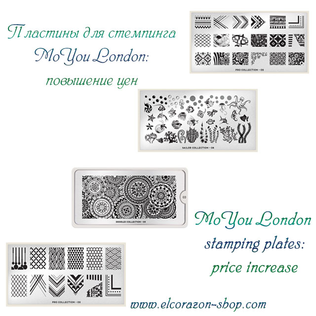 MoYou London stamping plates: price increase