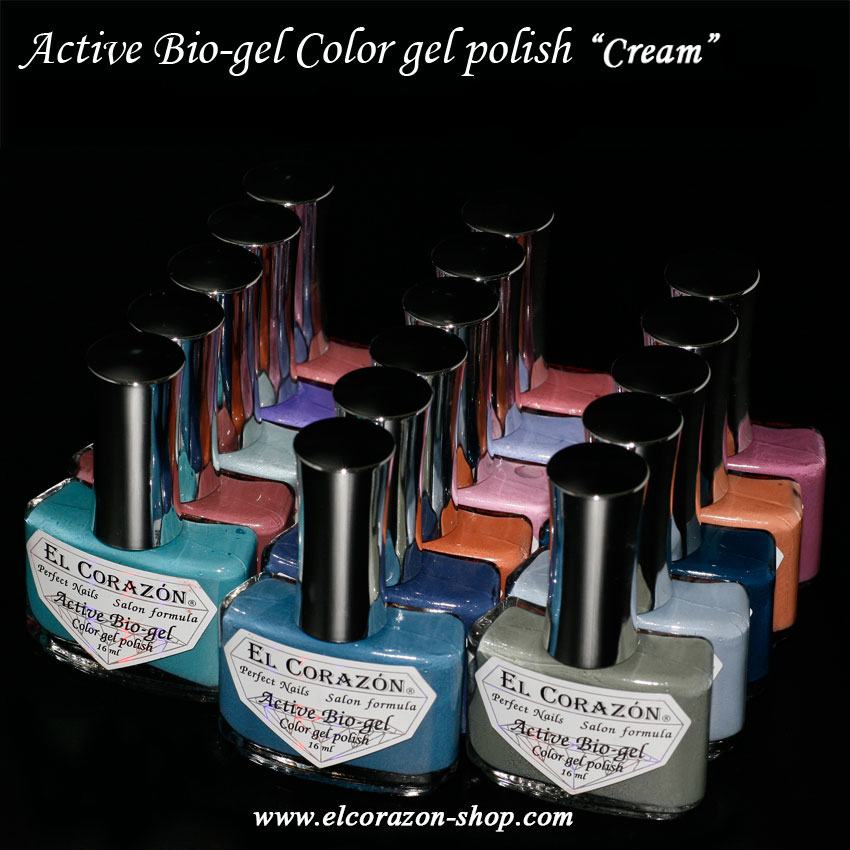 "New colors of El Corazon Active Bio-gel ""Cream"""
