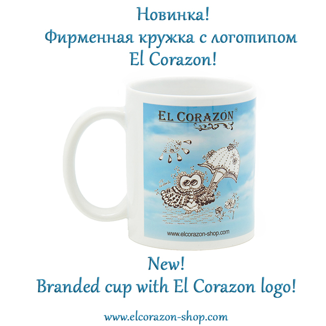 Branded cup with El Corazon logo!