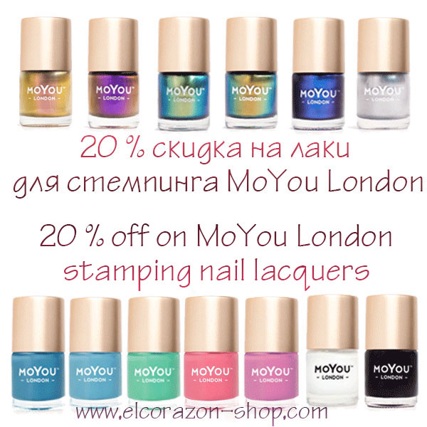 20% off on MoYou London stamping nail lacquers!