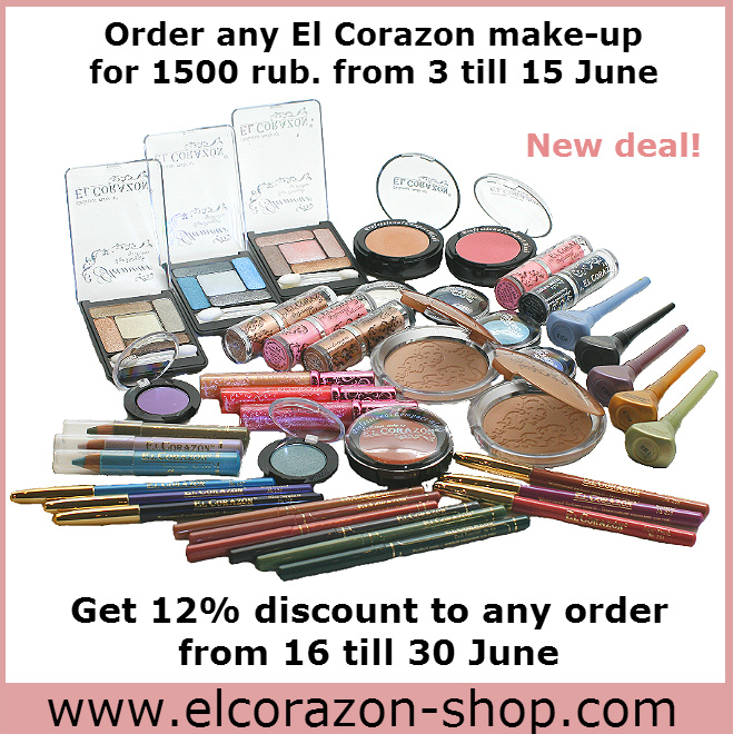 If you order El Corazon make-up, get 12% discount on next order