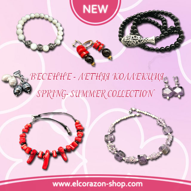 New spring - summer collection of jewelry from El Corazon!