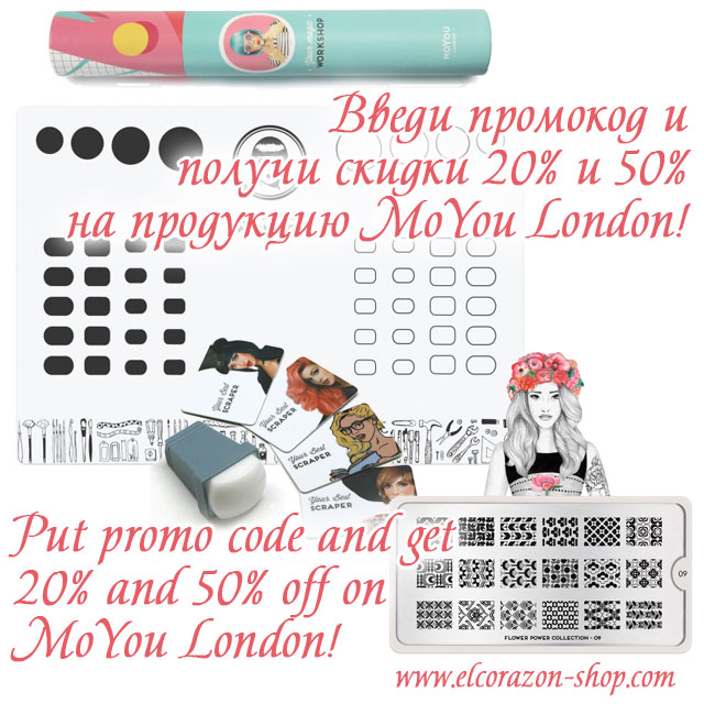 Special Offer continues! Put promo code and get 20% and 50% off on MoYou London!