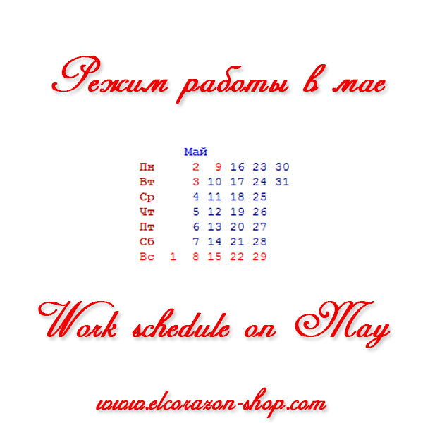 Work schedule on May