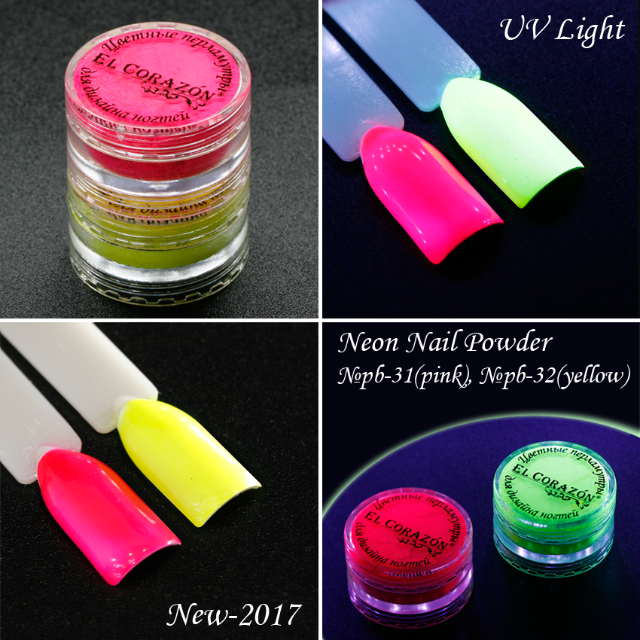 NEW! El Corazon Neon Nail Powders!