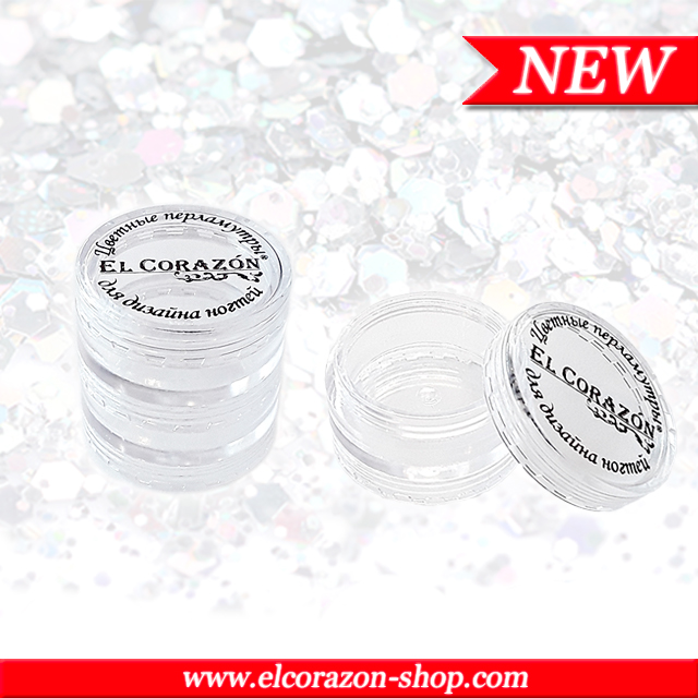 New! Empty jar with lid for glitters!