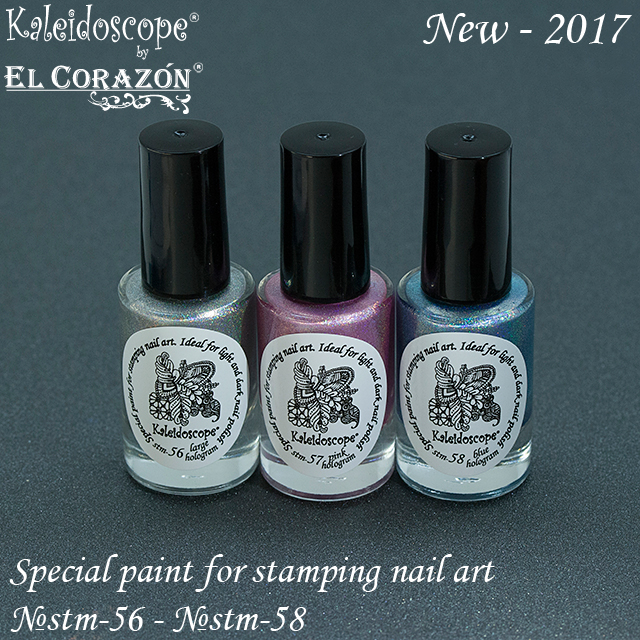 New! Kaleidoscope by El Corazon holographic stamping nail polishes!