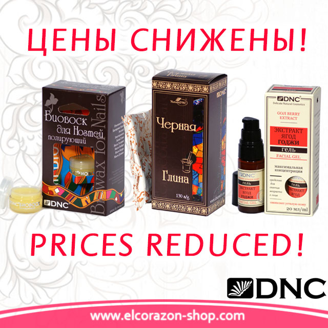 Prices reduced on DNC products!