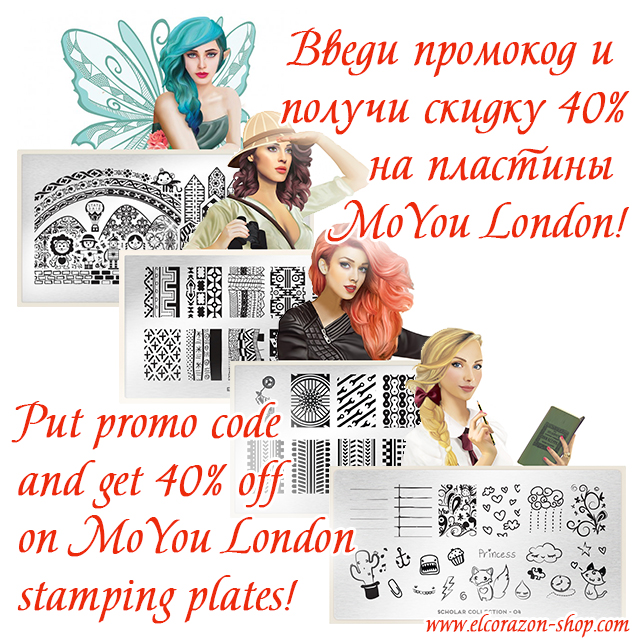 Specail Offer! Put promo code and get 40% off on MoYou London stamping plates!