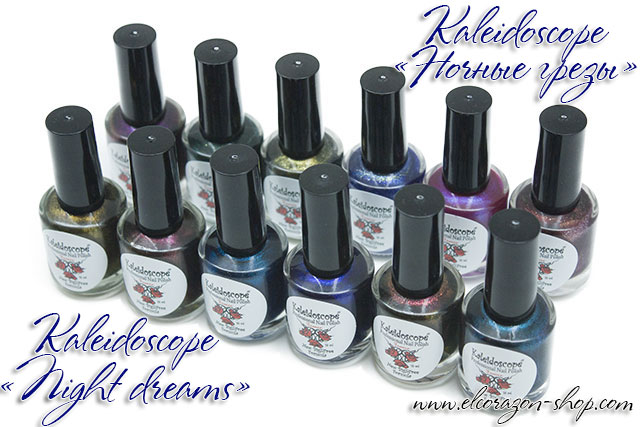 "New collection! Kaleidoscope ""Night dreams""."
