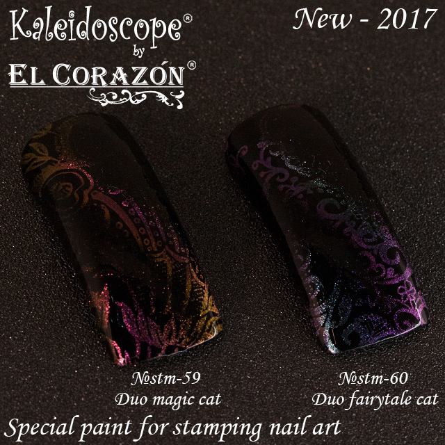 New! Kaleidoscope by El Corazon duochrome magnetic stamping nail polishes!