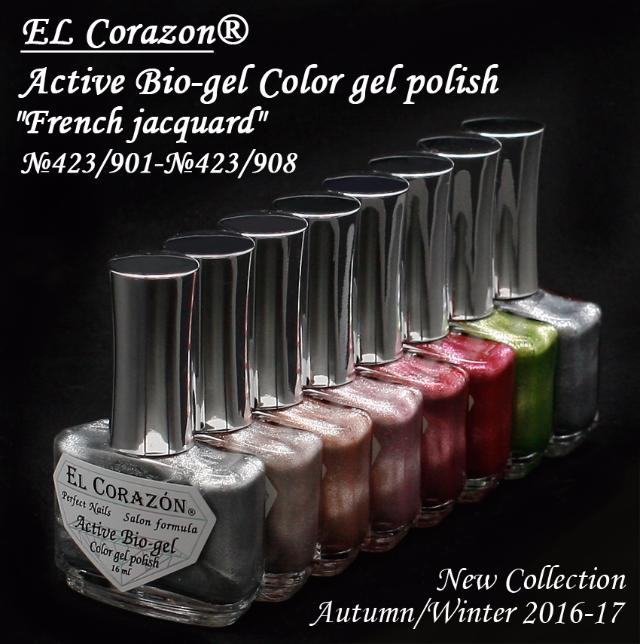 "New El Corazon Active Bio-gel collection ""French Jacquard""!"