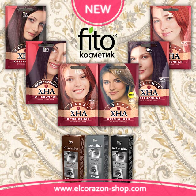 New from Fito Cosmetic!