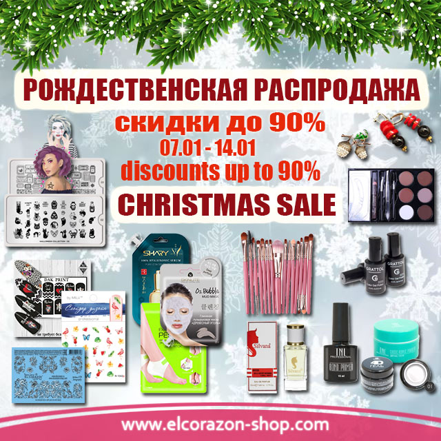 Christmas promotion! Discounts up to 90% on everything!
