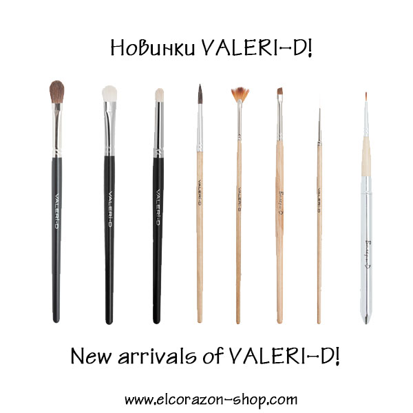 New arrivals of VALERI-D!