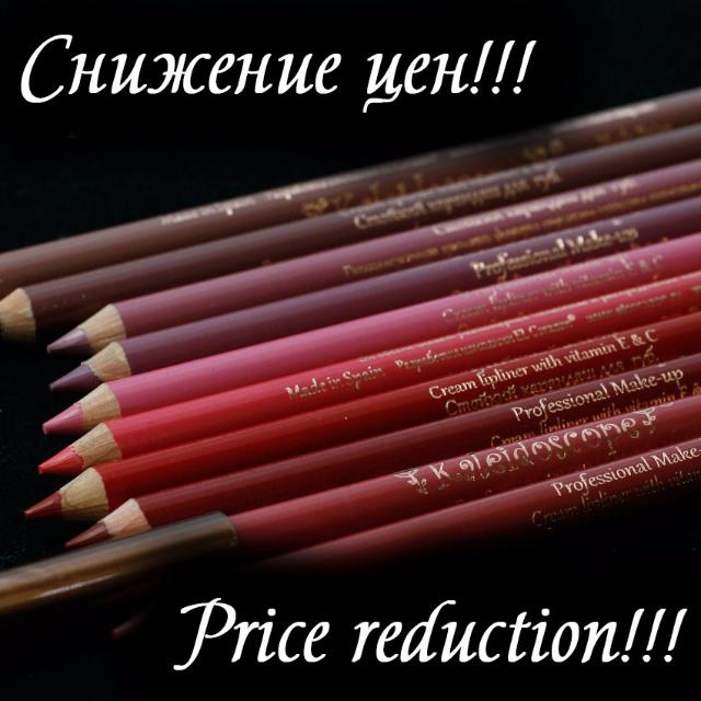 Price reduction on Kaleidoscope and Serdechko pencils!