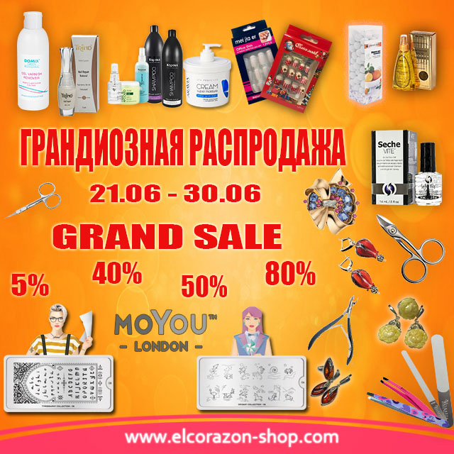 Discounts up to 80% 21.06-30.06