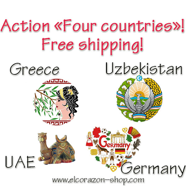 "Action ""Four Countries"". Greece, Uzbekistan, UAE, Germany."