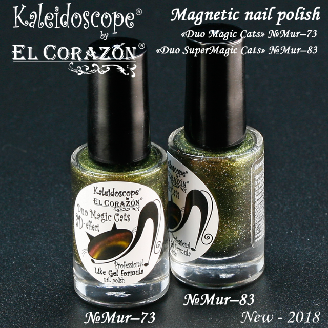 New! New Kaleidoscope duochrome magnetic stamping nail polishes!