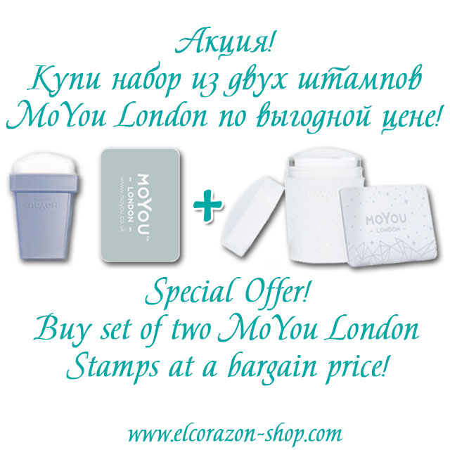 Special Offer! Buy set of two MoYou London Stamps at a bargain price!