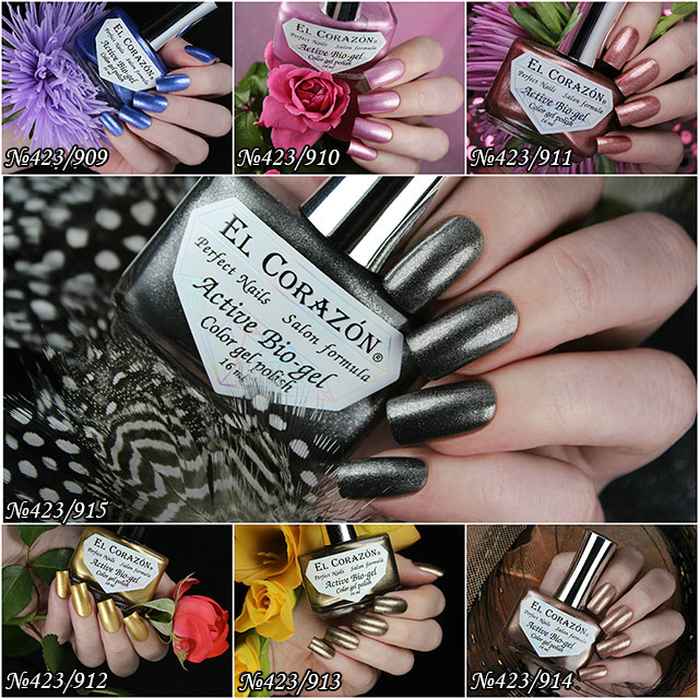 "New photos of El Corazon Active Bio-gel collection ""French Jacquard"" collection!"