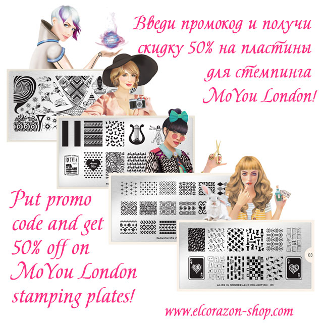Put promo code and get 50% off on MoYou London stamping plates!