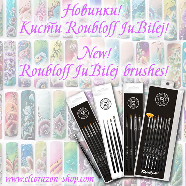 New! Roubloff Ju.Bilej nail design brushes!