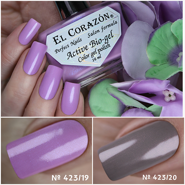 "New photos of new colors El Corazon Active Bio-gel ""Shimmer"" collection!"