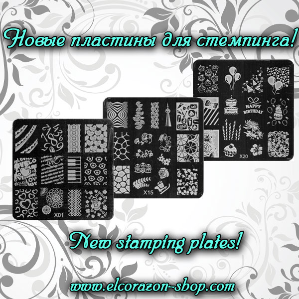New stamping plates!