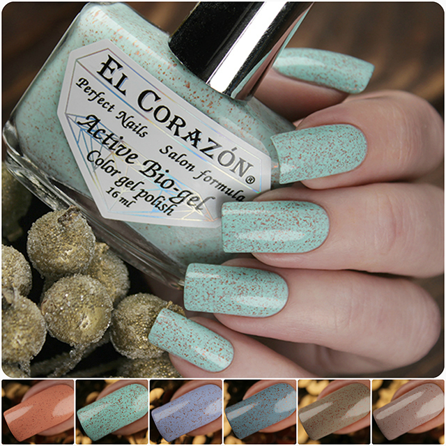 "New colors in El Corazon Active Bio-gel ""Autumn Dreams"" collection!"