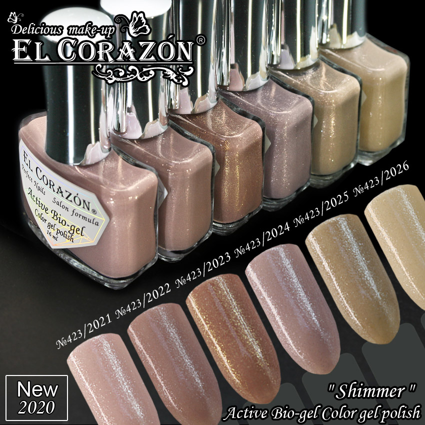 New shades in the Shimmer collection of biogels!