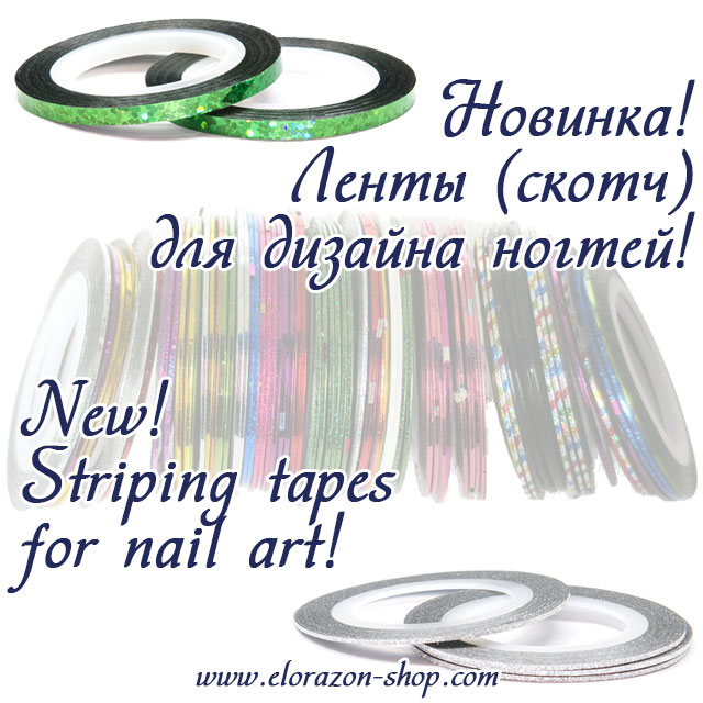 New! Striping tapes for nail art!