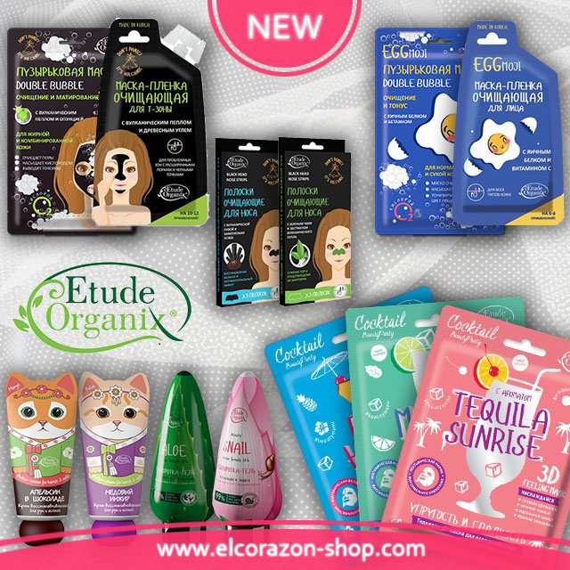New and restock from the Etude Organix brand!