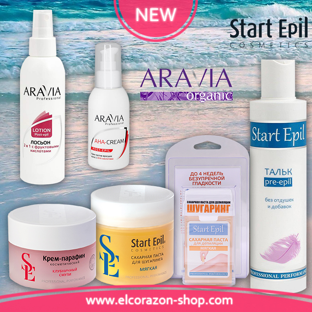 New and restock from the brand Aravia and Start Epil !!!