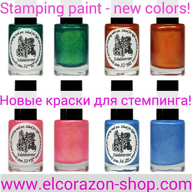 Stamping paint - NEW COLORS